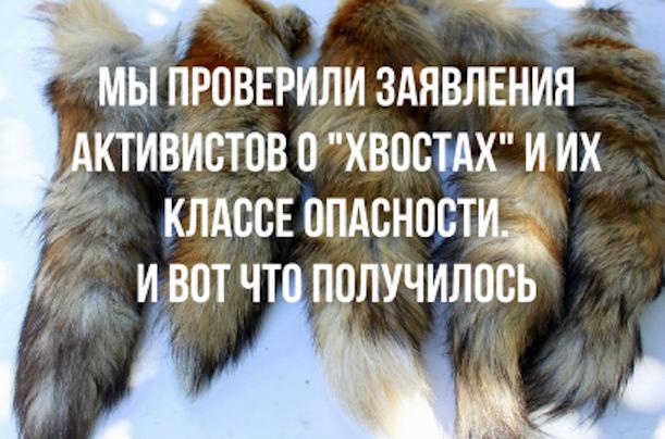 Проверили заявления активистов о классах опасности «хвостов» Михеевского и Томинского ГОКов. Обнаружили, что они или безграмотны, или намеренно лгут. Смотрите сами