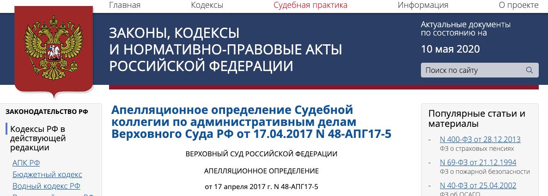 Активист движения «СТОП-ГОК» Артур Абузаров солгал, но зато привел нас к иностранному агенту
